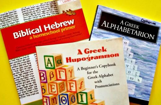 greek:hebrew books
